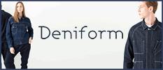 温故知新なデニムワーキングウェア「Deniform(デニフォーム)」